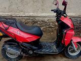 Moto Guzzi  .... 2017 года за ~667 y.e. в Нукус
