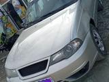 Chevrolet Nexia 2, 4 позиция DOHC 2009 года за 4 800 y.e. в Самарканд