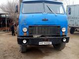 МАЗ 1982 года за 7 300 y.e. в Янгиарыкский район