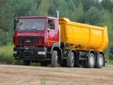 МАЗ  651608-280-050 2020 года за ~77 238 y.e. в Ташкент