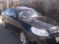 Chevrolet Epica, 3 pozitsiya 2010 года за 8 000 у.е. в Toshkent