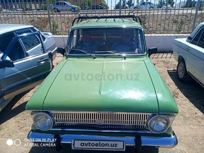 GAZ 24011 1980 года за ~2 078 у.е. в Qarshi