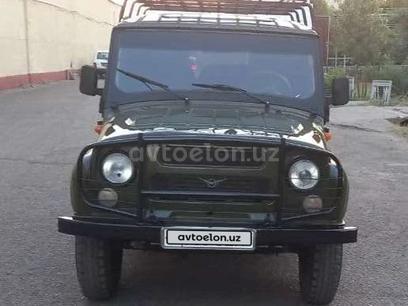 УАЗ 31514 2008 года за 6 500 y.e. в Ташкент