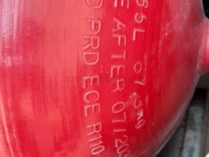 Gaz metan за 250 у.е. в Chirchiq