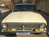 GAZ 24011 1990 года за 2 300 у.е. в Toshkent